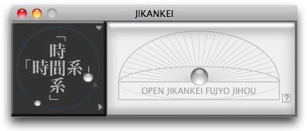 JIKANKEI for Mac OS X full screenshot